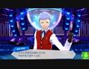 【ネタバレ注意】音ゲーまったくやらない勢の月夜の饗宴 07【P3D】