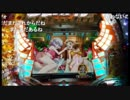 戦姫絶唱シンフォギア 3 ニコ生【パチンコ実践!外配信】天才博徒フェンリル【絶唱黙示録】より 背水の逆転劇へ 3