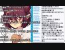 たまにはお知らせするお!雑談【 2018/07/08 (日) 22:33 放送】