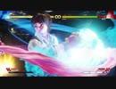Street Fighter® V さくらの紹介とコンボ