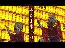 【靖国神社】第七十二回みたままつり ~ 神輿・阿波踊り/Tokyo Yasukuni Mitama Matsuri[桜H30/7/16]
