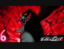 【初見実況】イマサラはじめるダンロンV3 Part6【ニューダンガンロンパV3】