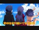 秘密結社デストルドー#05「大ピンチ!ヒーローズ最後の日!?」