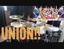 【ミリシタ】UNION!! (Game Ver.) ドラムで叩いてみた drum cover