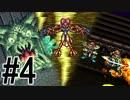 【聖剣伝説3】6つの意思が交差する伝説 #4【聖剣伝説 COLLECTION】