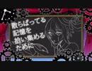 【紲星あかり】双子のマリオネット【オリジナル】