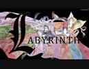 LABYRINTH (Vocaloid Ver.)