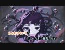 【ニコカラ】んなわけないけど《ナナヲアカリ》(On Vocal)