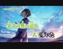 【ニコカラ】voice【on vocal】