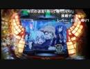 戦姫絶唱シンフォギア 8 ニコ生【パチンコ実践!外配信】天才博徒フェンリル【絶唱黙示録】より 背水の逆転劇へ