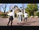 【フリージア】Girls 踊ってみた【ありえーる】