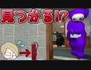 【GMOD】見つかるかもしれないギリギリのかくれんぼ【prophunt】