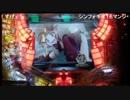 戦姫絶唱シンフォギア 9 ニコ生【パチンコ実践!外配信】天才博徒フェンリル【絶唱黙示録】より 背水の逆転劇へ