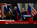米露首脳会談後にトランプ大統領とプーチン大統領が記者会見 thumbnail