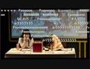 【ご出演:原嶋あかりさん 山口立花子さん】「アイドルマスター ミリオンライブ!シアターデイズ アニON 劇場(シアター)カフェ」スペシャルトークショー B