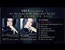 SHIN 2nd ALBUM「on my way with innocent to「U」」トレーラームービー&全曲試聴映像