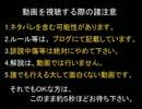 【DQX】ドラマサ10の強ボス縛りプレイ動画・第2弾 ~オノ VS 覚醒~