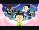 GJ8マン 第21話 『セミがうるさい!!』