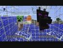 水面に浮かぶガラスの家を作る!!セキュリティ抜群の最強の家が完成!! ニッチモ&サッチモの【マインクラフト】#2