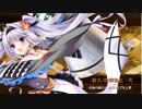 城プロRE 極楽往生おころりよ 絶壱 難しい ダブル信貴山城・郡上八幡しっちょい(高レアの暴力シリーズ)