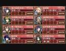 [城プロ:RE]極楽往生おころりよ -絶壱- (難) ★5改下 Lv56-61 全蔵