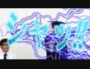 「U輔教授のウルトラトーク2018」 役不足だから帰れって!?淡々と説明する教授に草W  7.19