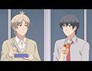 第79位:あっくんとカノジョ 第16話「松尾対策」