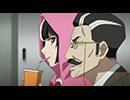 奴隷区 The Animation 第11話「収穫 -syukaku-」