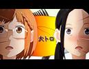ちおちゃんの通学路 第2話「ブラッディ・バタフライ・エフェクト」 thumbnail