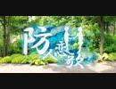 【刀剣乱舞/コスプレ】浦島と堀川で防人恋歌【オリジナルの振り付けで踊ってみた】