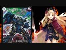 《架空デュエマ》Fate/Duel Master 第一節「初っ端からぐだぐだしすぎて死にそう」