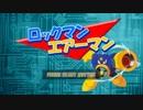 【ロックマン】ロクロク風エアーマン