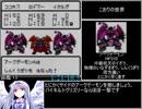 【GB】DQM2 イルの冒険 ミレーユ撃破RTA 5時間54分6.0秒 part3/?