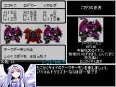 【GB】DQM2 イルの冒険 ミレーユ撃破RTA 5時間54分6.0秒 part3/9