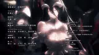 オーバーロードⅢ  ED「Silent Solitude」 エンディングに中毒になる動画