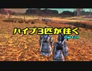 【Kenshi】ハイブ3匹が往く Part21