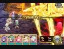 【花騎士】炎熱と宵闇の化身 炎熱の迷宮 紅蓮の神蟲核 コア級 1PTノーダメ攻略
