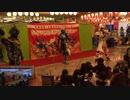 梟の戦騎カントライブアクションショー動画3