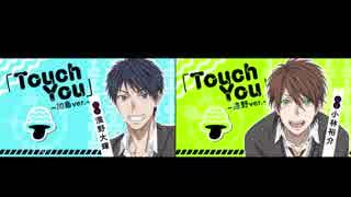 「ヤリチン☆ビッチ部」主題歌「 Touch You」試聴版 同時再生02