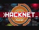 【Hacknet】ハッカーになろう Part02【みでぃ】