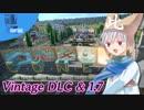 ✈【ゆっくりのPlanet Coaster】レトロなヴィンテージ遊園地をつくろう!