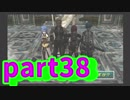 星も次元も越えた想いの戦い スターオーシャン3実況プレイ Part38