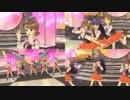 【4窓比較】ファンキーノートで「Happy!」【アイドルマスターステラステージ】