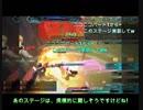 【ガンダムオンライン】素ジムでNPC狩り小規模戦&コメント返し編3