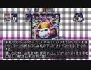 裏ボイロデュエマ部9