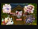 【ゆっくり実況】お狐様と行く千年戦争アイギスpart46 thumbnail