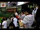 東京ドーム:オリックス応援風景二次会