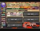 【花騎士】コア級ノーダメクリア