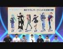 【FGO】カルデア放送局 Vol.9 消えぬ炎の快男児 配信直前SP【Fate Grand Order】