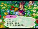 第6位:◆どうぶつの森e+ 実況プレイ◆part67